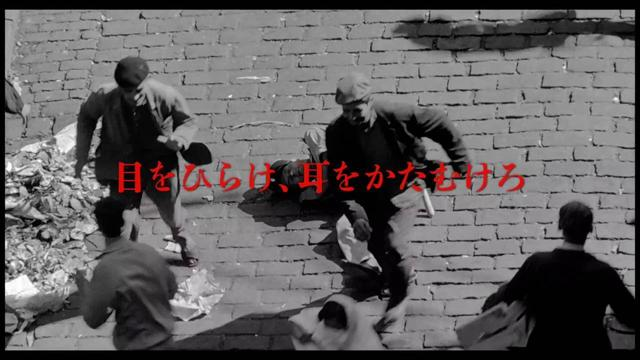 画像: アルジェの戦い【デジタル・リマスター】予告編 youtu.be
