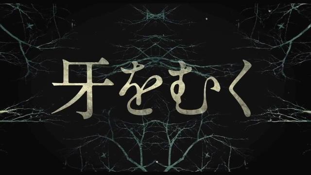 画像: 『ブレア・ウィッチ』日本版予告 youtu.be