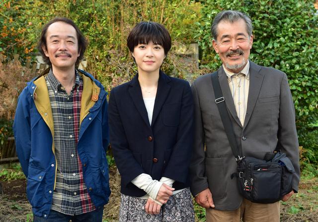 画像1: ©中澤日菜子・講談社/2016映画「お父さんと伊藤さん」製作委員会