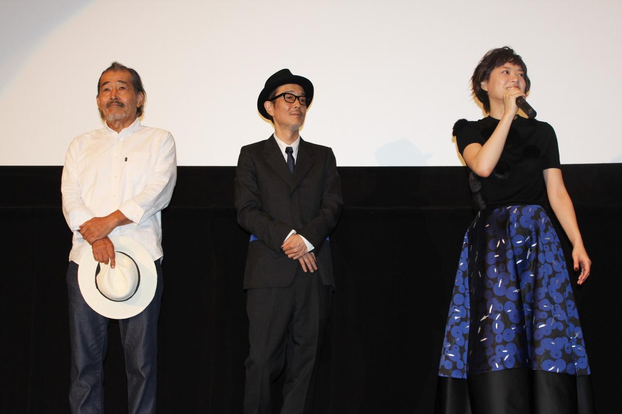 画像2: 『お父さんと伊藤さん』プレミア舞台挨拶実施レポート