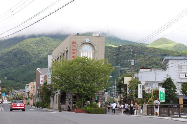 画像1: 湯の坪街道入り口