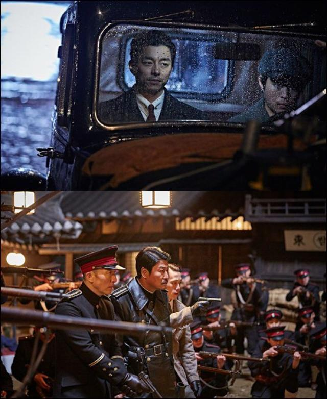 画像2: http://www.hancinema.net/song-kang-ho-gong-yoo-and-han-ji-min-in-the-age-of-shadows-97431.html