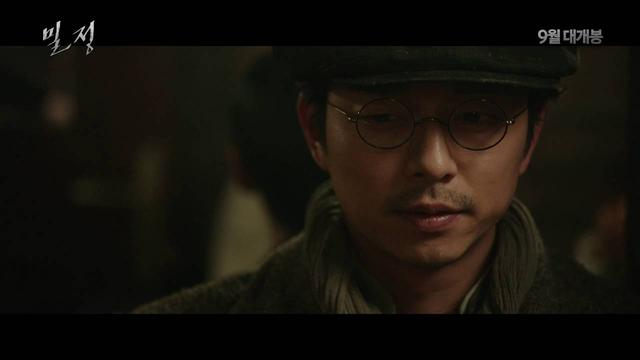 画像: [밀정] 스페셜 예고편 The Age of Shadows, special trailer youtu.be