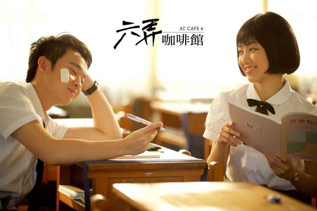 画像: ウー・ズーユン監督映画『At Cafe 6』 電影【六弄咖啡館】At Cafe 6正式預告Official Trailer HD-7月14日全台上映 youtu.be