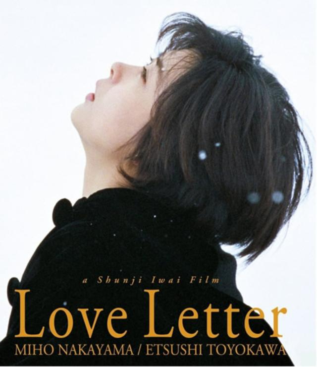 画像: http://ticketcafe.blogspot.jp/2016/01/love-letter-1995.html?m=1