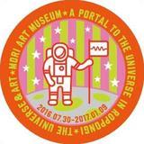 画像4: ◼︎9月12日(月)より森タワー52階のミュージアムカフェ「THE SUN」にて「宇宙と芸術展」をイメージしたフードメニューの提供を開始!