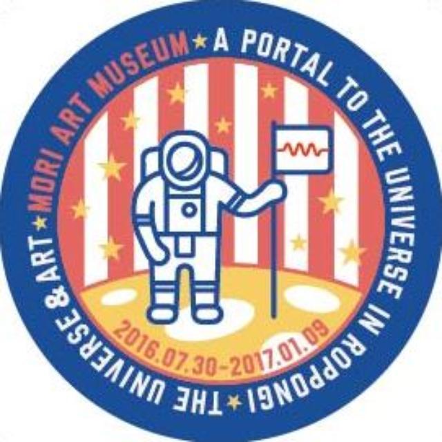画像5: ◼︎9月12日(月)より森タワー52階のミュージアムカフェ「THE SUN」にて「宇宙と芸術展」をイメージしたフードメニューの提供を開始!