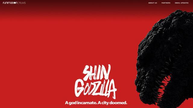 画像: 『シン・ゴジラ』世界へ--のアメリカ版予告や中国語圏での予告が解禁!
