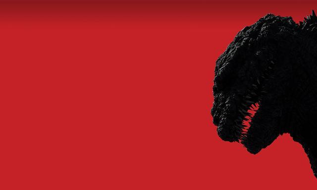 画像: Shin Godzilla | Funimation Films