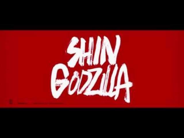 画像: Shin Godzilla Theatrical Trailer for north american /américa do norte youtu.be