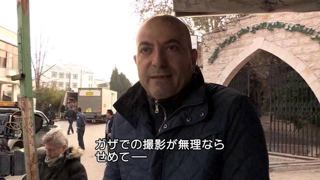 画像: 『歌声にのった少年』ハニ・アブ・アサド監督のインタビュー youtu.be