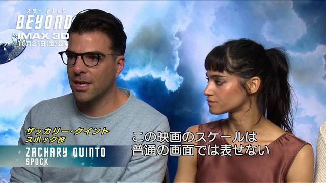 画像: 映画『スター・トレック BEYOND』IMAX特別映像 youtu.be