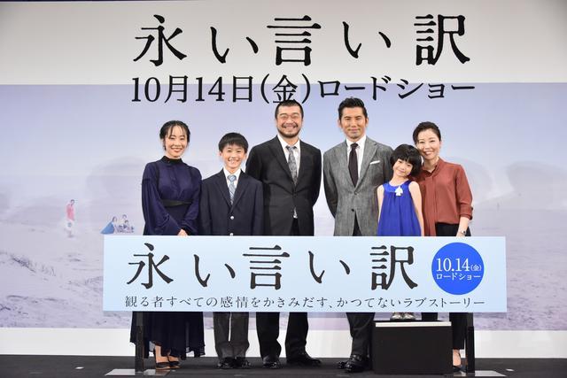 画像: 本木雅弘が監督のサディズムにエクスタシー!?