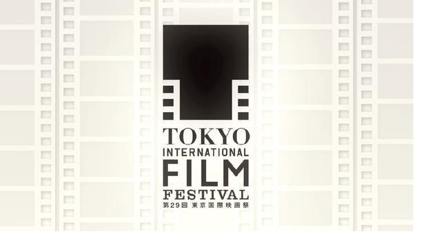 画像: 第29回東京国際映画祭 予告編 29th TIFF trailer youtu.be