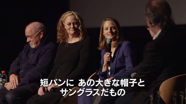 画像: トライベッカ映画祭『タクシードライバー』公開40周年記念ティーチイベント抜粋 youtu.be
