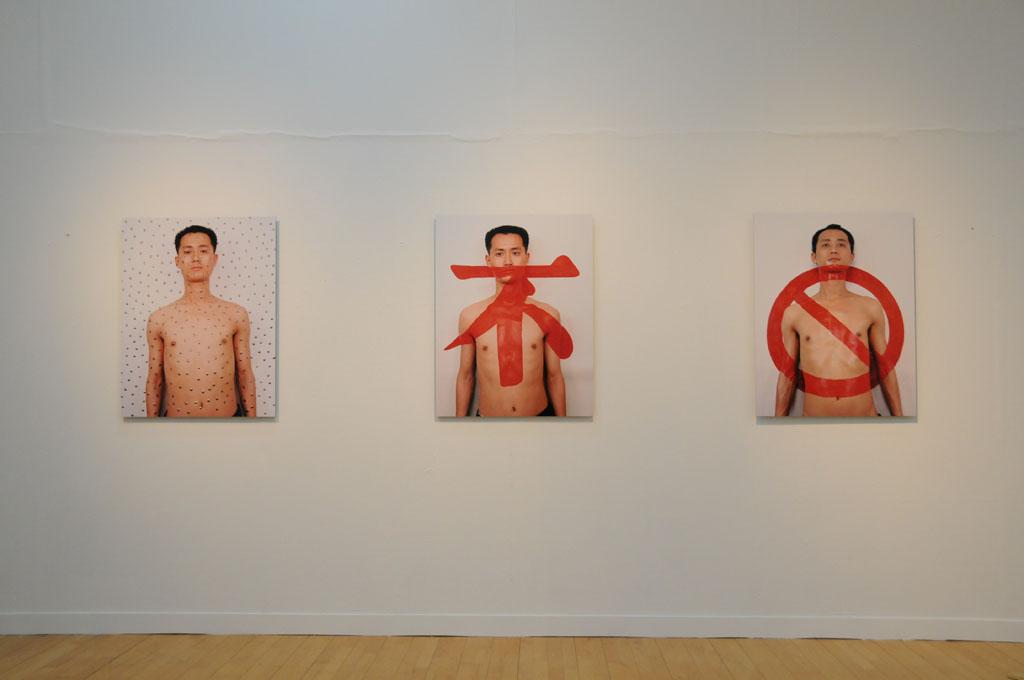 画像: 邱志杰  Qiu Zhijie(中国) Tattoo 2 C-print, 100x80cm 3点  1996