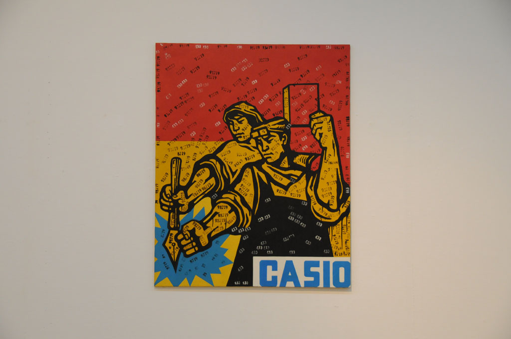 画像: 王廣義  Wang Guangyi (中国) Great Criticism: Casio Oil on canvas 150x120cm  1993
