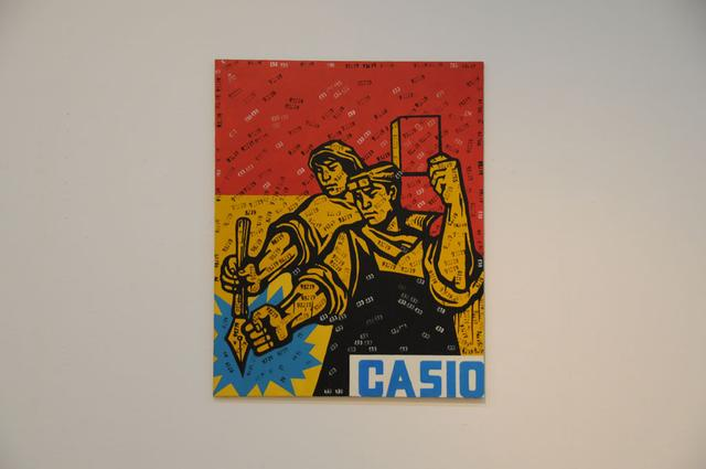 画像: 王廣義  Wang Guangyi (中国) Great Criticism: Casio Oil on canvas 150x120cm  1993