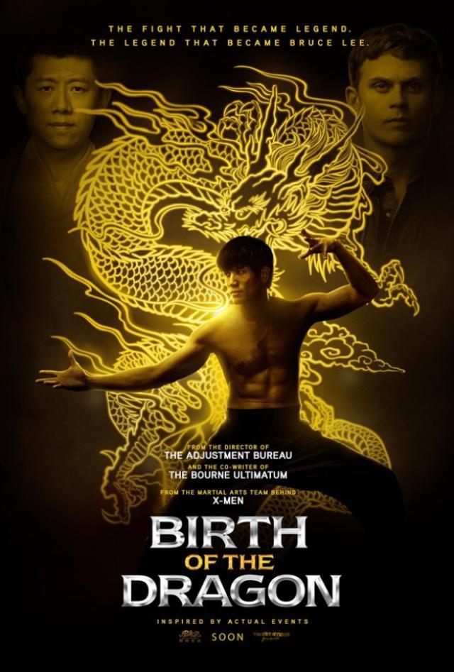 画像: http://deadline.com/2016/09/birth-of-the-dragon-bruce-lee-wong-jack-man-1201816354/