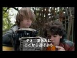 画像: ミシェル・ゴンドリー監督『グッバイ、サマー』9/10(土)全国公開! youtu.be