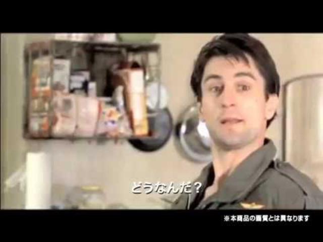 画像: 『タクシー・ドライバー』40周年アニバーサリーエディション予告 youtu.be