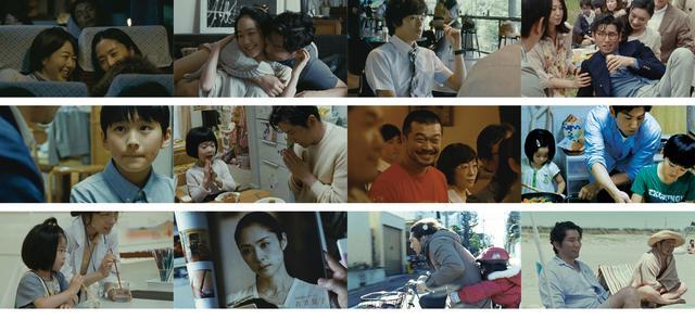 画像: 映画『永い言い訳』公式サイト