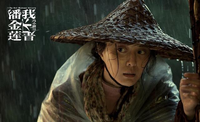 画像: 『我不是潘金蓮』 【HD】《我不是潘金莲》磨刀版预告片(范冰冰|郭涛|大鹏) youtu.be