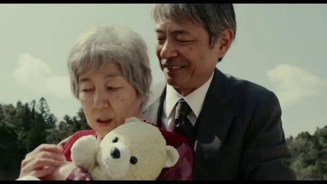画像: 映画『八重子のハミング』予告編 youtu.be
