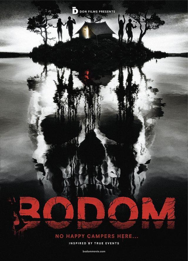画像: https://movie.co.id/bodom/