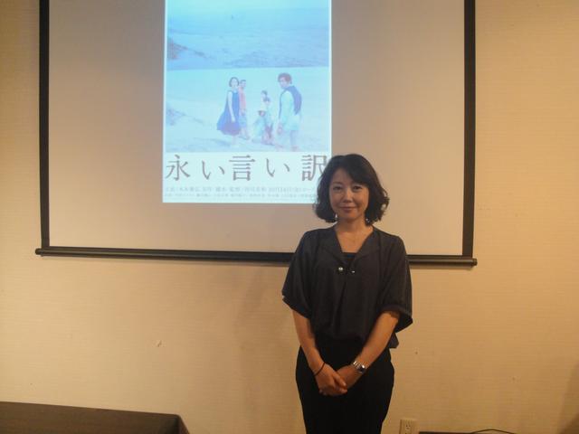 画像3: 『永い言い訳』西川美和監督 自らの原作小説と映画の違いを語る「映画が原作小説を超越する瞬間」in青山ブックセンター
