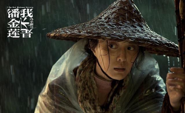 画像: 【HD】《我不是潘金莲》磨刀版预告片(范冰冰|郭涛|大鹏) youtu.be