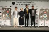 画像: <第 29 回東京国際映画祭 ラインナップ発表記者会見>