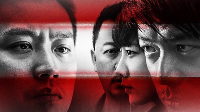 画像: 『烈日灼心』 《烈日灼心》The Dead End 2015 電影預告中文字幕 youtu.be