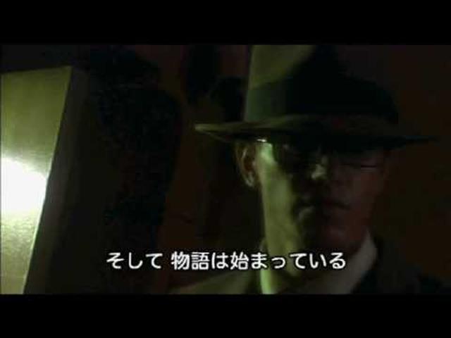 画像: the wizard of gore 血の魔術師 予告編 youtu.be