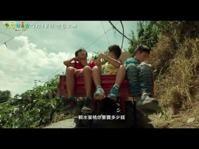 画像: 【只要我長大】正式預告 youtu.be