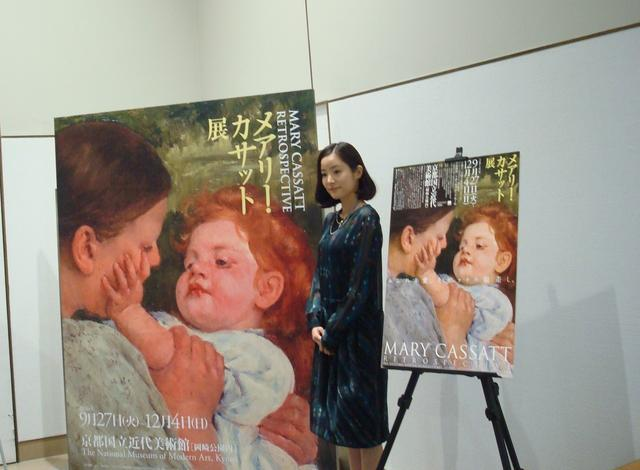 """画像: 開会式には、本展と同様""""女性の活躍""""がテーマであるNHK連続テレビ小説「べっぴんさん」主演の女優・蓮佛美沙子さんが特別ゲストとして訪れました。"""