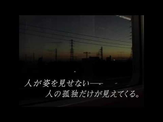 画像: 『眠り姫』10周年記念特別上映予告 youtu.be