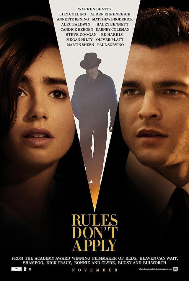 画像: Rules Don't Apply http://www.traileraddict.com/rules-dont-apply/poster/1