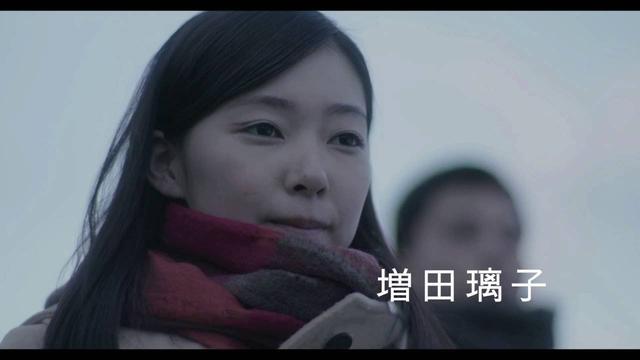 画像: 『ちょき』予告 youtu.be