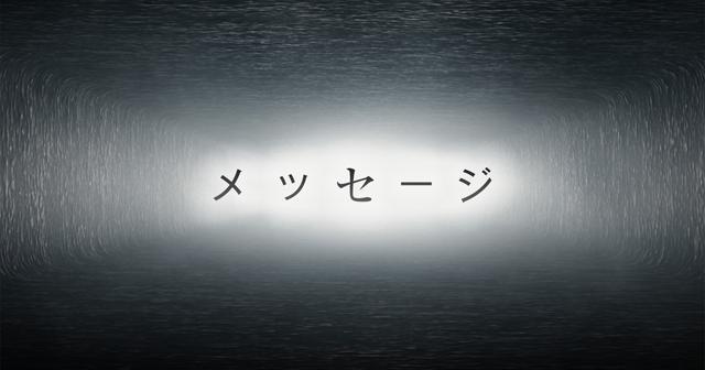 画像: 映画『メッセージ』 | オフィシャルサイト | ソニー・ピクチャーズ