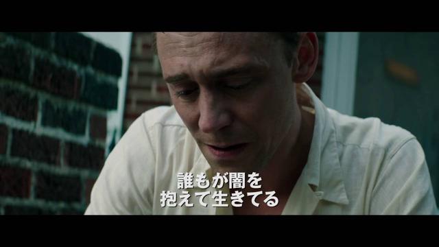 画像: アイ・ソー・ザ・ライト:予告編 youtu.be