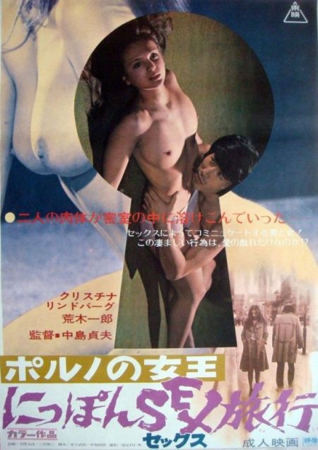 画像2: http://blogs.yahoo.co.jp/gh_jimaku/GALLERY/show_image.html?id=23627573&no=7