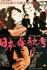 画像: http://www.hulu.jp/watch/916155