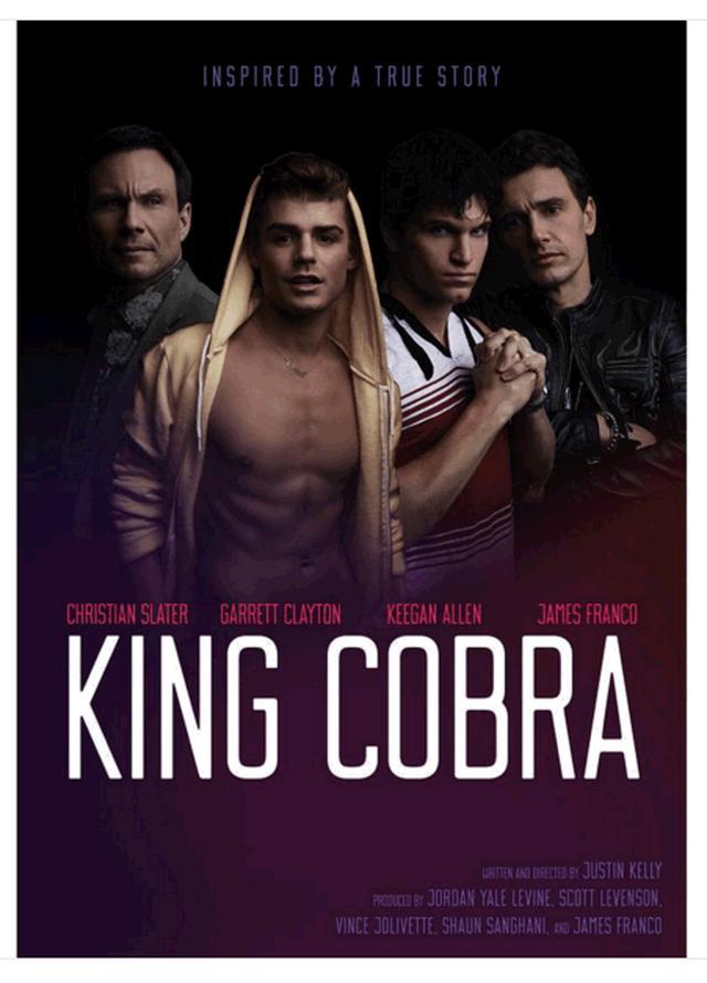 画像: http://www.cobrakiller.com/p/movie.html