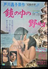 画像: http://blogs.yahoo.co.jp/k1f2a3185914/69841132.html