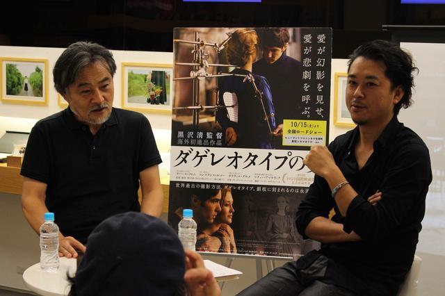 画像2: 黒沢清監督と写真家 新井卓