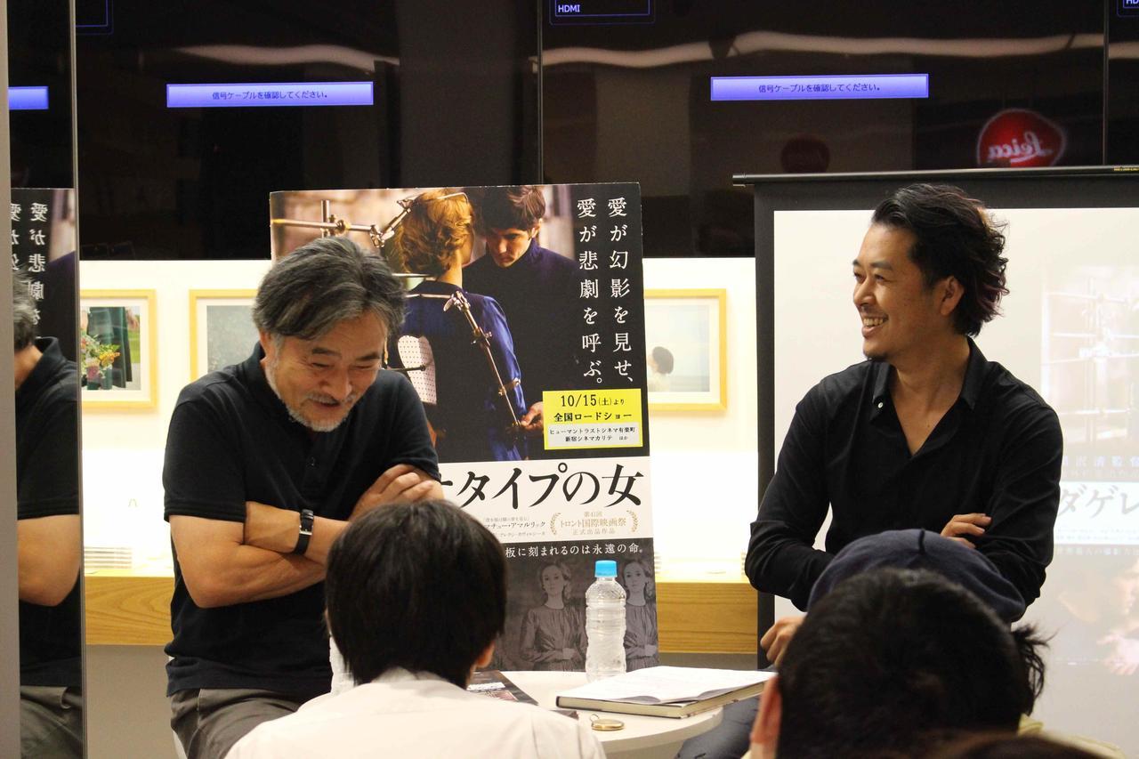 画像3: 黒沢清監督と写真家 新井卓