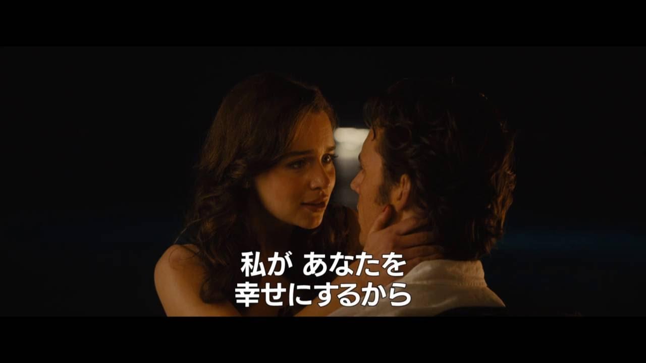 画像: 映画『世界一キライなあなたに』本編クリップ3【HD】2016年10月1日公開 youtu.be