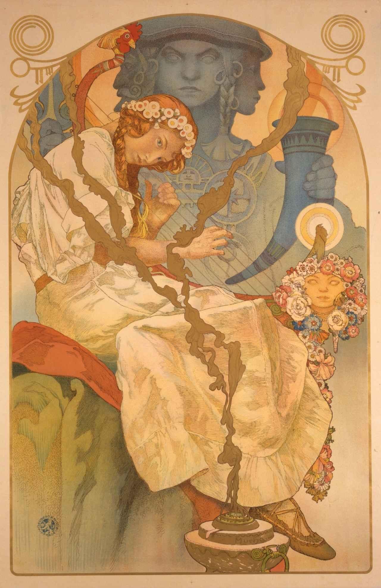 画像: 《「スラヴ叙事詩展」ポスター》 1928年 堺市