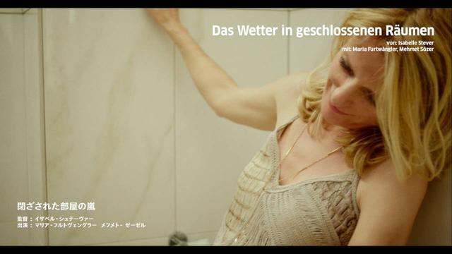 画像: ドイツ映画祭2016「HORIZONTE」予告 youtu.be